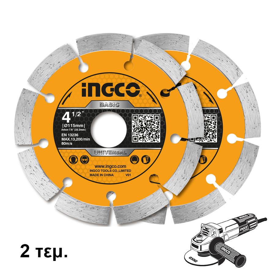 Δίσκος δομικών υλικών 115mm 2τεμ. DMD0111523 INGCO